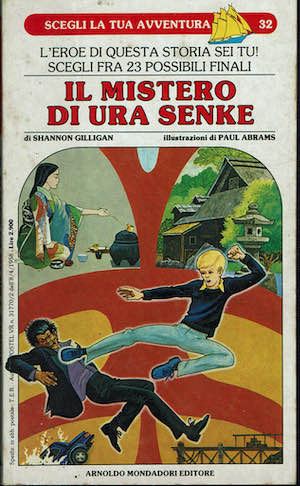 Scegli la tua avventura 18 La tana del drago Librogame Mondadori ragazzi fantasy